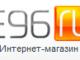 Магазин e96.ru - широкий выбор зимних шин по доступным ценам